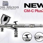 Iwata Custom Micron C Plus