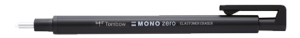 Mono_Zero_EH-KUR11_2014